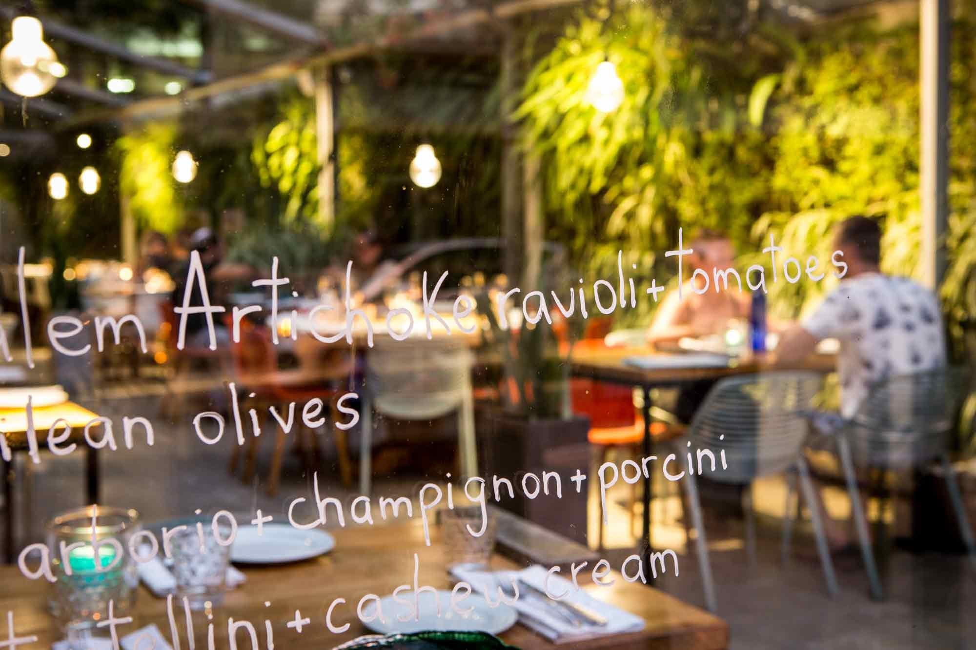 מסעדת מאפו
