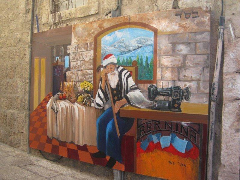 אמנות רחוב ושמחת חיים