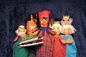 International Puppet Theater Festival