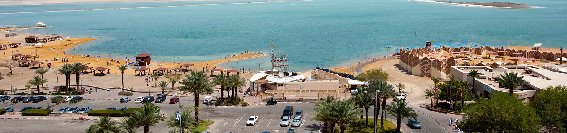 נוף ים המלח