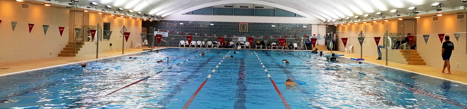 מרכז הספורט בקרית ספרא - גבעת רם