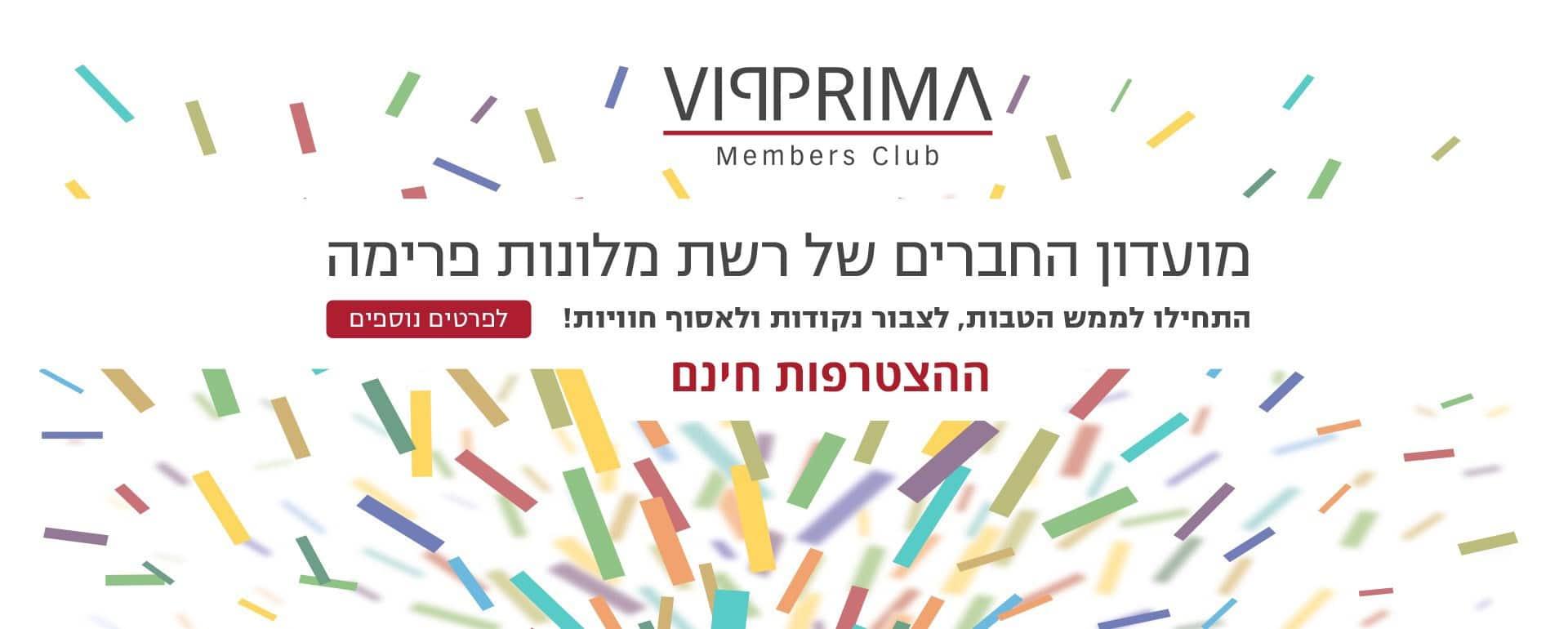 ViPrima - מועדון